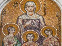 Днес християните почитат паметта на Светите Вяра, Надежда, Любов и София