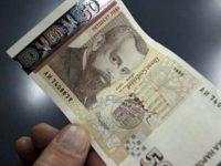 Заловиха двама младежи, извършили кражба на пари от къща в Бъркач