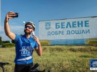 """Велоприключението """"Дунав Ултра"""" триумфира на Черноморския бряг"""