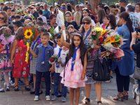 За 125 първолачета в община Левски удари първият училищен звънец