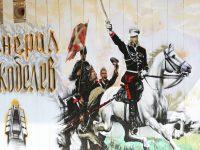 Генерал Скобелев оживя в графити – снимки