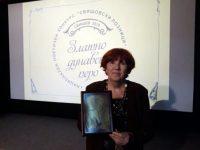 """Гюлшен Алиева от Плевен е тазгодишният носител на наградата """"Златно дунавско перо"""""""