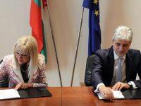 Плевен и Гулянци сред общините, в които ще се изпълнява проект за превенция на свлачища за над 2.5 млн. лв