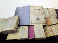 В Плевен представят изложба с редки старопечатни издания