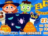 Страховити декорации за Хелоуин ще изработват днес в арт ателие в Панорама мол Плевен