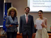 Тържествено връчиха немски езикови дипломи в ПГПЧЕ – Плевен