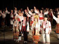 """Северняшкият ансамбъл и членове на """"Традиция"""" от Плевен и Червен бряг участваха в празника на Тетевен"""
