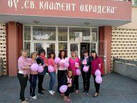 """Екипът на ОУ """"Св. Климент Охридски"""" – Плевен се включи в отбелязването на Националния розов ден"""