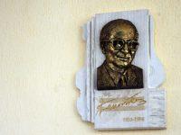 "НУИ ""Панайот Пипков"" – Плевен чества 85 години от рождението на Божко Шойков"