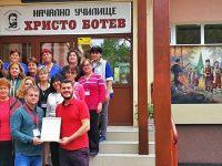 """НУ """"Христо Ботев""""-Плевен и """"Приятели, помагайте!"""" с обща кампания за хора в нужда"""