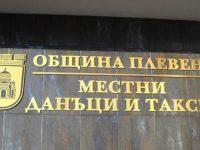 """Плащане на местни данъци и такси вече няма да е възможно на касите на """"Български пощи"""""""