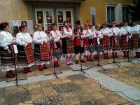 """Над 350 участници във Втория регионален фестивал """"Радомирци пее и танцува"""""""