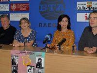 С поредица от концерти в Плевен отбелязват годишнина от рождението на Божко Шойков