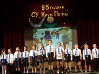 "95 години отпразнува СУ ""Крум Попов"" – град Левски /снимки/"