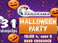 Щуро Хелоуин парти в Панорама мол Плевен!