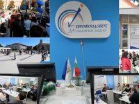 На тридневен фестивал с богата програма представят европейските фондове в Плевен