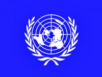 Днес е Международният ден на Обединените нации
