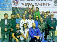 """КБИ """"Петромакс"""" първенец на Международния карате турнир """"Купа Плевен 2018"""""""