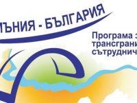 """Фондация """"Отворена длан"""" обяви свободни места за ръководител проект и експерти за свой проект"""