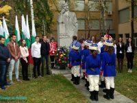 С ритуал пред паметника на Иван Вазов Плевен ще чества Деня на будителите