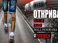 Очаквайте утре! Buzz Sneaker Station отваря врати в Панорама мол Плевен!