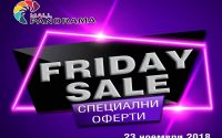 Friday SALE! До 70% отстъпки в магазините на Панорама мол Плевен!