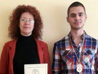Бронзов медал за Езиковата гимназия в Плевен от Националното състезание по природни науки и екология