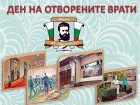 """НУ """"Христо Ботев"""" – Плевен организира Ден на отворените врати"""