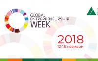 В Плевен ще се проведе финансова игра под домакинството на JA България за Седмицата на предприемачеството