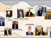 """Вижте как да подкрепите кметовете на общини от Плевенска област в конкурса """"Кмет на годината""""!"""