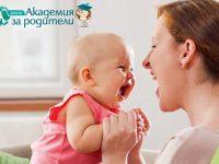 Мини академия за родители отново спира в Плевен