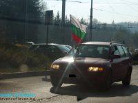 Протест и в Плевен срещу високите цени на горивата и скъпия живот /снимки/
