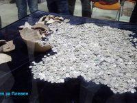Показаха монетното съкровище, намерено на територията на плевенския затвор /снимки/
