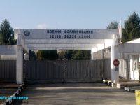 Ден на отворените врати ще се проведе днес в бившето ШЗО в Плевен