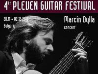 Един от най-добрите китаристи в света ще свири днес в Плевен