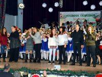 Коледната магия оживя на сцената на читалището в Пордим