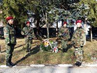 Днес в Плевен ще бъде почетена паметта на военните, загинали при атентата в Кербала