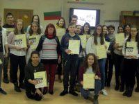 В плевенската Библиотека отбелязаха Международния ден на доброволеца