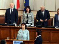 Ралица Добрева отново положи клетва, като депутат