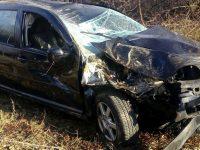 """Двама младежи са в болница след катастрофа в """"Кайлъка"""""""