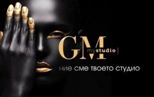 Подари си една ослепителна визия за празниците с G&M Studio Pleven! Стани Лице на Месец Декември!