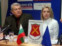 Плевенско сдружение организира конкурс за есе сред бесарабските българи