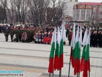 ПП АБВ: Недопустимо е нито една от официалните институции на България да не уважи тържествата по повод 141 г. от Освобождението на Плевен