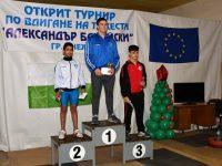 """Кнежа бе домакин на турнир по вдигане на тежести """"Александър Бачийски"""""""