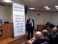 В Плевен ПП АБВ организира дискусия по проблемите на енергетиката и цените на тока