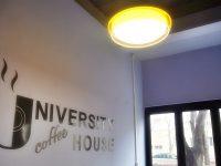 Кафе-къща предлага уют и комфорт в близост до Медицинския