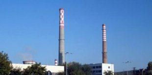 """""""Топлофикация-Плевен"""" ЕАД продължава политиката си, насочена към своите клиенти"""