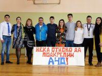 """Благотворителна томбола """"Нека отново да подкрепим Ачо!"""" организираха в Левски"""