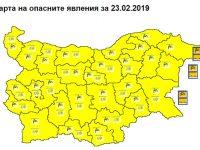 Жълт код за валежи от сняг и силен вятър е в сила днес