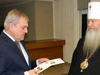 Митрополитът на Владимирска и Суздалска епархия в Русия гостува в Плевен по покана на Румен Петков